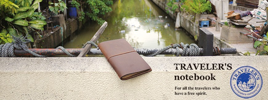 Traveler´s Notebooks